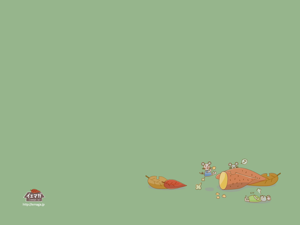 壁紙・カレンダー ダウンロード 焼き芋(グリーン)壁紙 1024 215 768