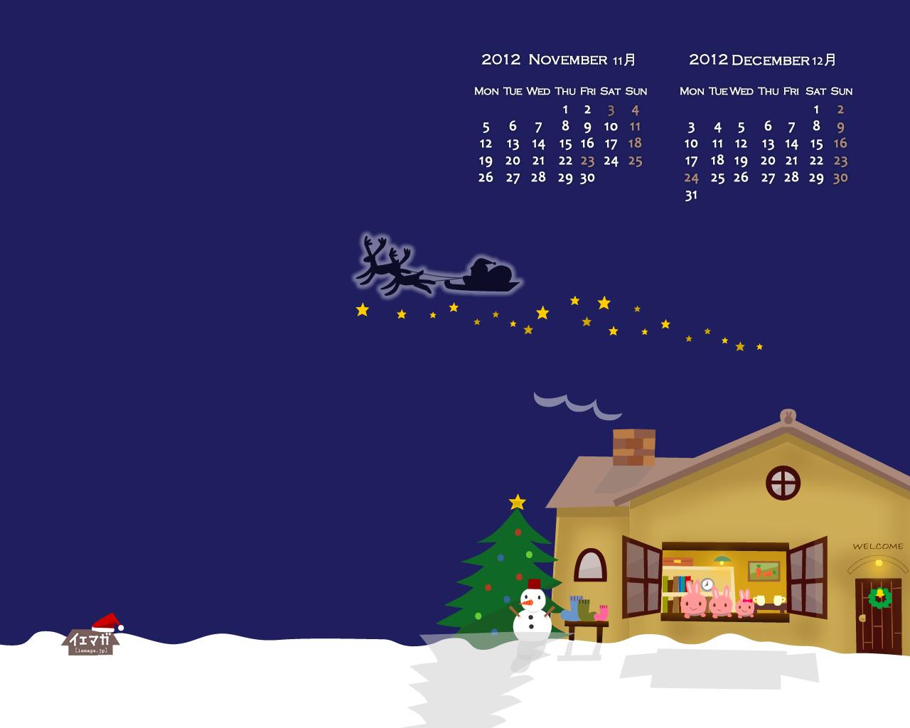 クリスマス(パープル)壁紙(カレンダー付き 2012年11月〜12月)1280×1024