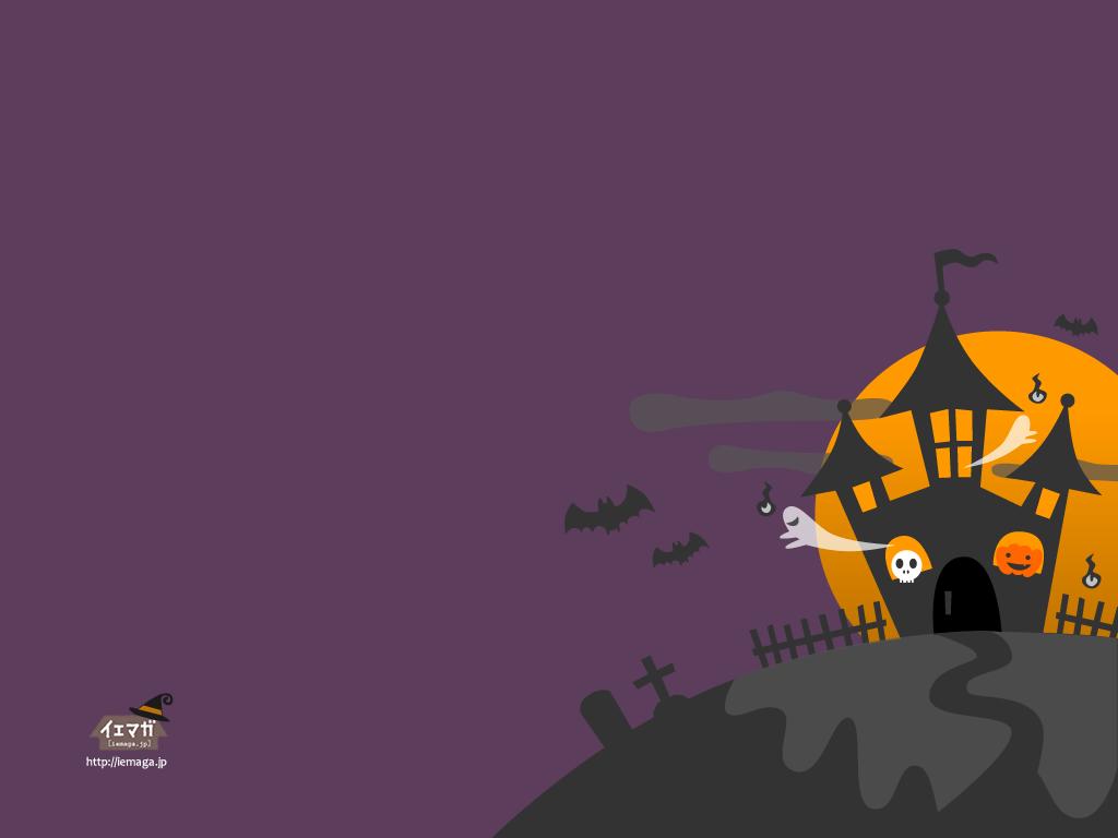 カレンダー 2012 カレンダー : ハロウィン(パープル)壁紙 ...