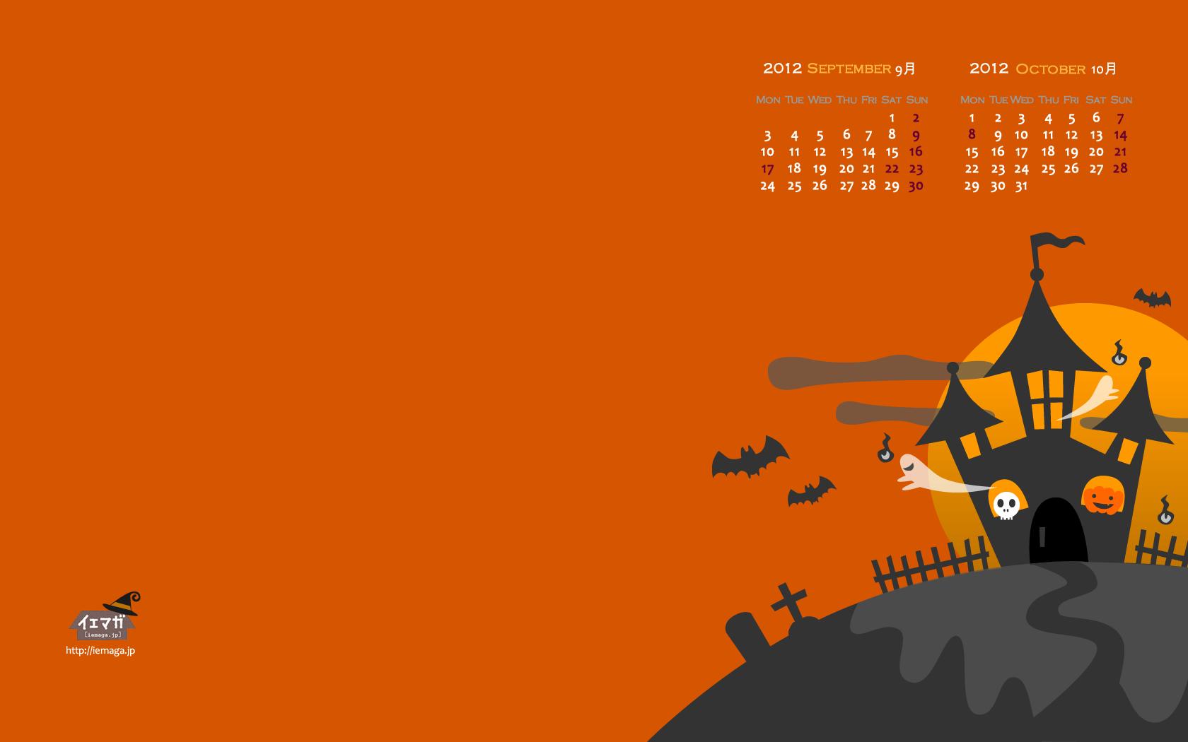 壁紙 カレンダー ダウンロード ハロウィン オレンジ 壁紙 カレンダー付き 12年9月 10月 1680 1050