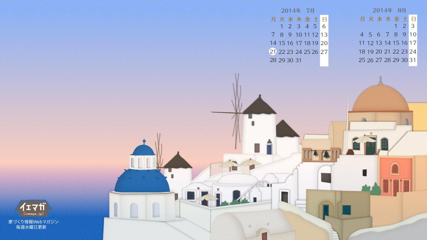イラスト カレンダー イラスト : エーゲ海の家 壁紙 1366×768