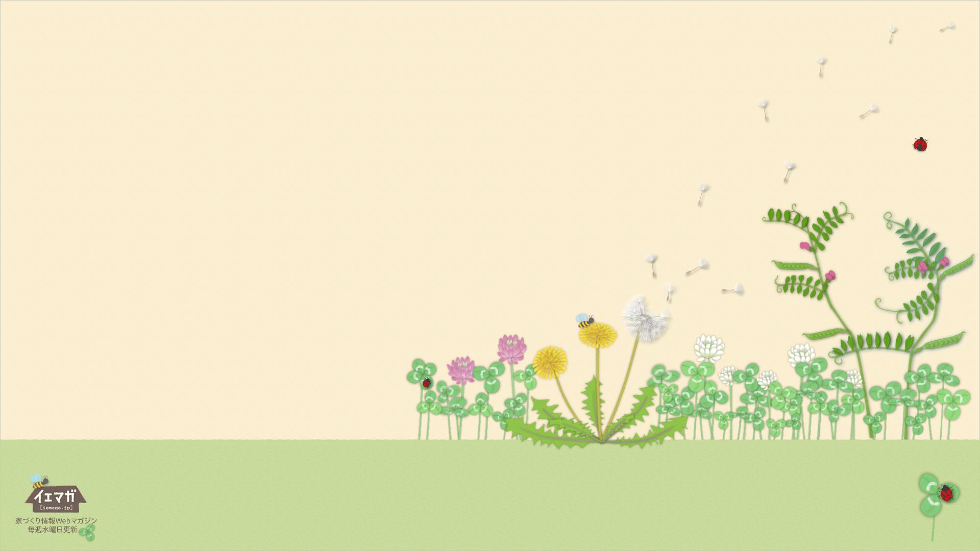 春 壁紙 イラスト Wallpaper For You あなたのための壁紙最高品質