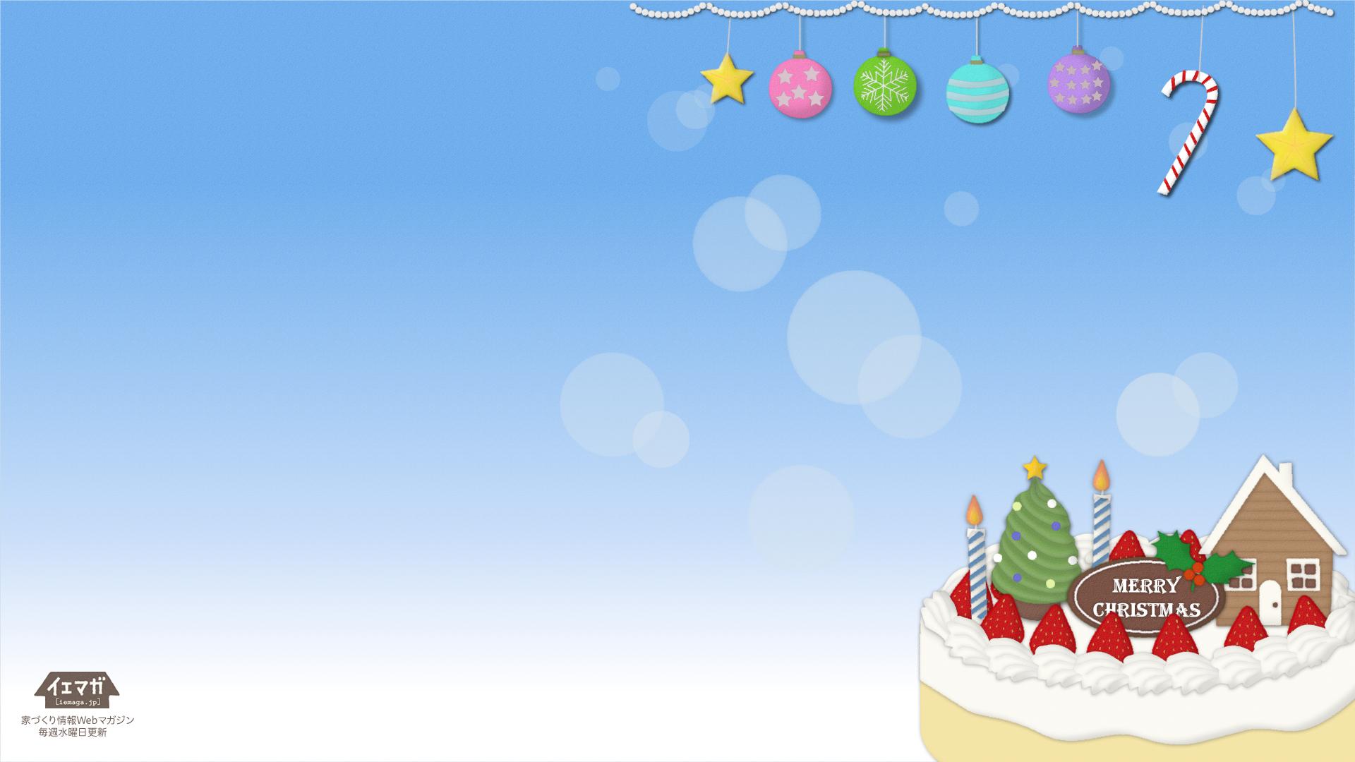 壁紙 カレンダー ダウンロード クリスマス ケーキ 壁紙 1024 768