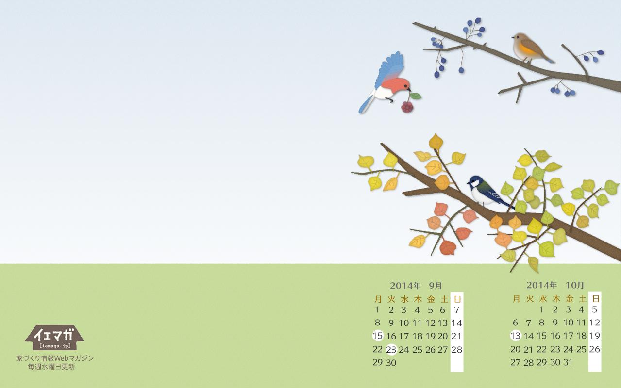 ... カレンダー 付き 2013 年 9 月 10