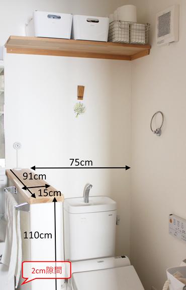 1階の洗面室内のトイレと洗面台の間仕切り壁。想像していた以上の厚みでしたが、一時的に物を置くスペースとして活躍しています。