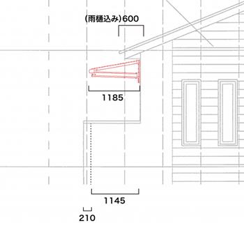 間口=3,660mm/出幅=1,185mmの柱なしルーフタイプを取り付けたときのイメージ。