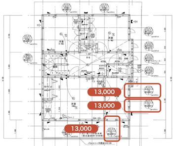 2階は、吹き抜けのFIX窓3カ所 (1.3万ポイント✕3取得)につけて、冬場の冷気が減るのが楽しみです。