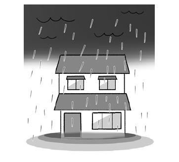 水害ハザードマップにおける対象物件の所在地を重要事項説明として義務化されました。