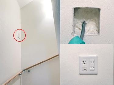 天井裏を経由して、無事エアコン専用コンセントを増設できました。隣には、サーキュレーターを使う想定で、100Vコンセントも併設しています。意外に大掛かりになった工事費用は、寝室も含めて、セットで3万円となりました。